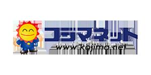 Kojima - Japan